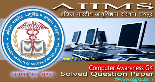 computer based general knowledge question answers pdf
