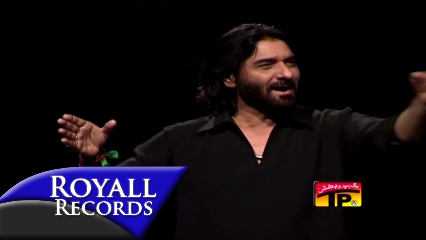 Ali Maula Qasida: Salam Abbas Ya Maula Noha Lyrics Nadeem Sarwar 2009