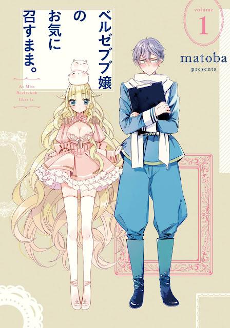 Manga Beelzebub-jou no Okinimesu Mama tendrá anime