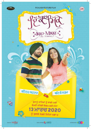 Ikko Mikke 2020 Full Punjabi Movie Download Hd In pDVDRip