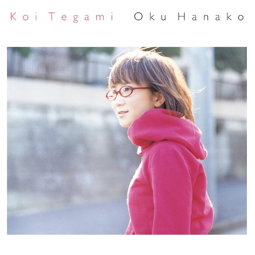 Hanako Oku - Koi Tegami [FLAC   MP3 320 / CD]