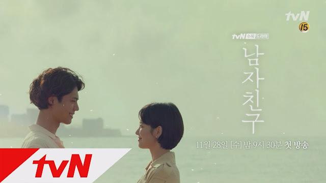 tvN新水木劇《男朋友》公開宋慧喬 朴寶劍清新預告片 11月28日首播