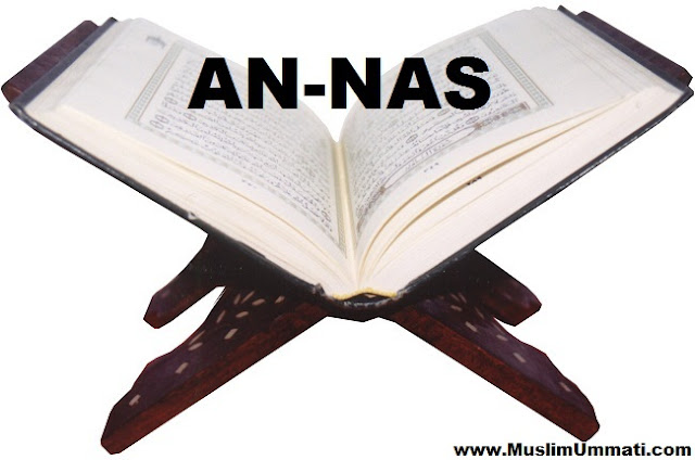 AL QURAN, Surah An Nas english translation