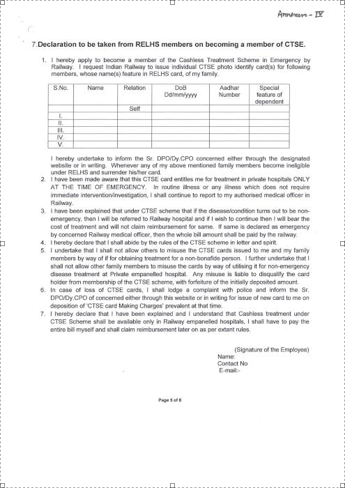 application-form-for-payment-of-pension-other-retirement-benefits-to-railway-staff-page4