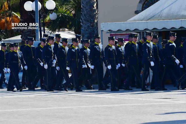 Η Στρατιωτική Σχολή Ευελπίδων τιμά την πόλη του Ναυπλίου (βίντεο)