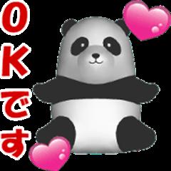 (In Japanese) CG Panda baby