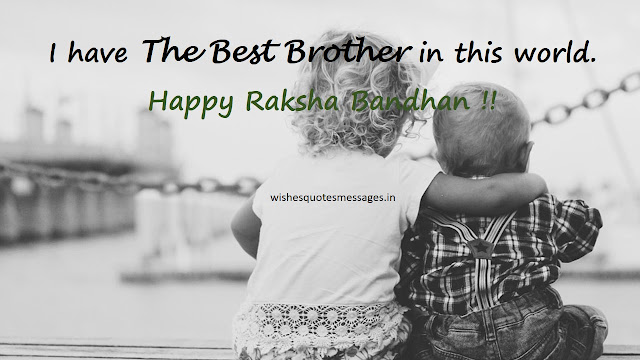 Happy Raksha Bandhan WhatsApp Status for Brother