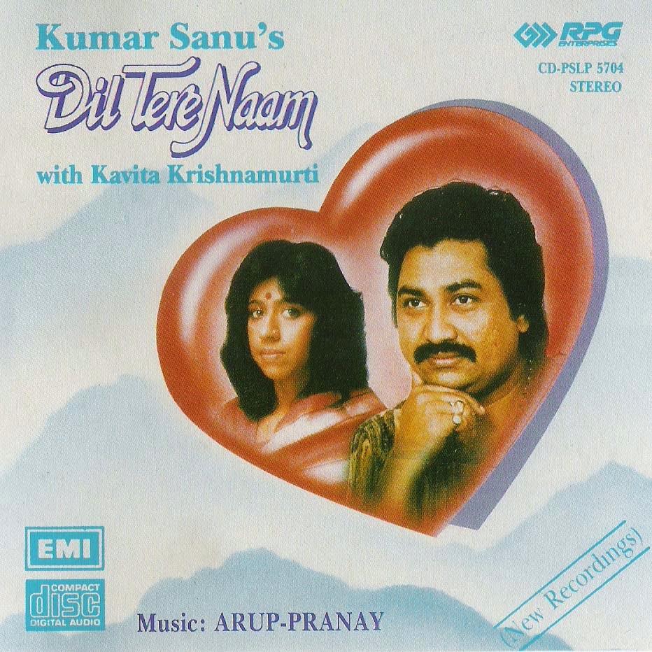 Nana Ki Jo Bata New Songs Dowalnoad 3mp: Kumar Sanu , Kavita Krishnamurthy