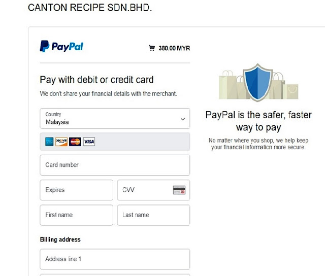 Debit/Credit Card Payment Section