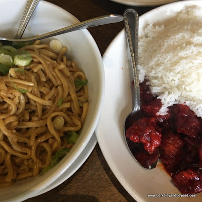 garlic noodles and cherry pork at Shen Hua in Berkeley, California