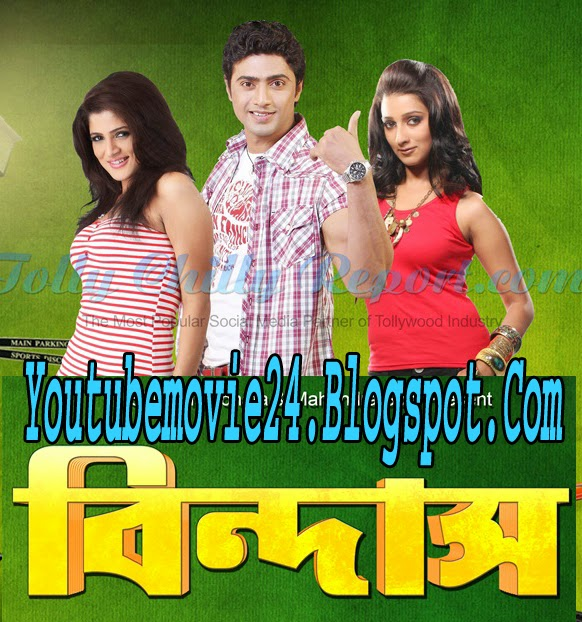 Bindaas Bengali 2014 Full Movie Download