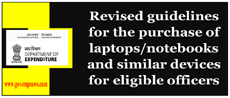 instruction-for-purchase-of-laptops-notebooks-revised-guidelines-govempnews