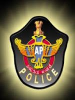 State Level Police Recruitment Board, Andhra Pradesh, SLPRB, A.P., AP Police, Police, 12th, Constable, Warder, freejobalert, Sarkari Naukri, Latest Jobs, Hot Jobs, ap police logo