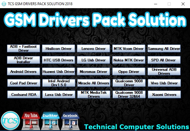 TCS GSM Drivers Pack Solution 2018 Free Download