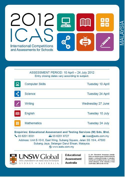 ICAS ADDRESS