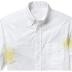 Mẹo tẩy vết ố vàng trên quần áo siêu nhanh