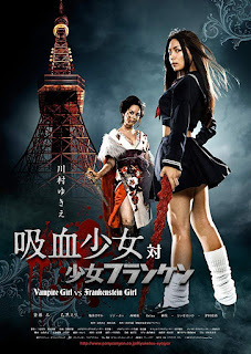 Vampire Girl vs Frankenstein Girl (2009) BluRay 480p & 720p Subtitle Indonesia