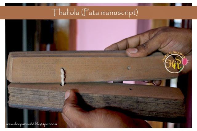 Thaliola-Tholpavakoothu-HuesnShades
