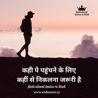 network marketing quotes in hindi, motivational quotes for network marketing in hindi, network marketing success quotes in hindi, network marketing motivational quotes in hindi, network marketing quotes hindi, motivational quotes in hindi for network marketing, business motivational quotes in hindi, business motivational quotes hindi, motivational quotes in hindi for business, motivational quotes for business in hindi, motivational quotes for mlm business in hindi