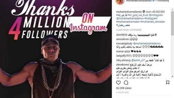 محمد رمضان يحتفل بوصول متابعيه على إنستجرام لـ4 ملايين بطريقة مفاجئة