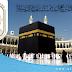 الإعلان عن رحلة عمرة رجب للعاملين بالأزهر الشريف