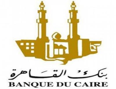 المستندات المطلوبة لعمل بطاقات ائتمان ماستر كارد ( الدولية الفضية و الذهبية ) من بنك القاهرة