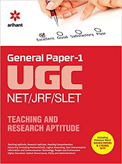 net paper 1 syllabus   net paper 1 books   net paper 1 syllabus in hindi   ugc net paper 1 syllabus hindi  एनटीए नेट, सेट, जेआरएफ पेपर 1 महत्वपूर्ण पुस्तक