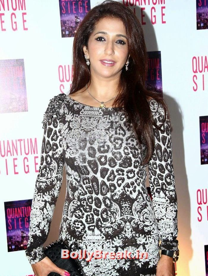 Krishika Lulla, Mandira Bedi, Bhagyashree at 'Quantum Siege' Book Launch by Amitabh Bachchan