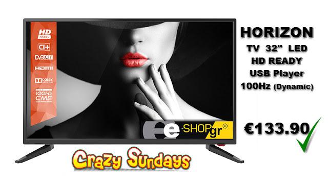 Προσφορά-τηλεόραση- 32-HD