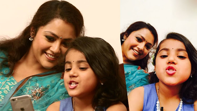 Meena Daughter Nainika The Rascal Remake