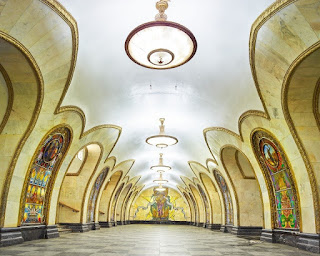 ノヴォスロヴォツカヤ駅