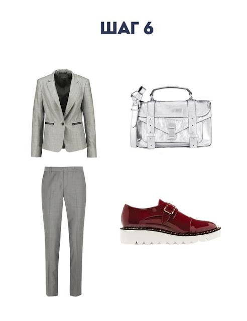 Серые жакет и брюки, бордовые лоферы броги и серебристая сумка