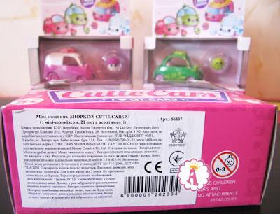 Коллекция игрушечных машинок для девочек Кьюти Карс Shopkins Moose