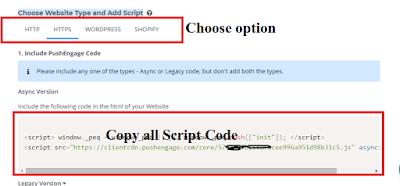web push notification html code