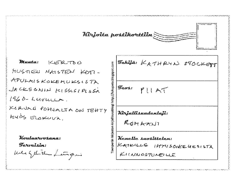 Kirjoita Postikorttiin