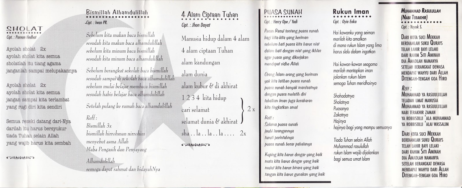 Sampul Kaset Album Lagu Anak Indonesia Jaman Dulu Dhea Ananda