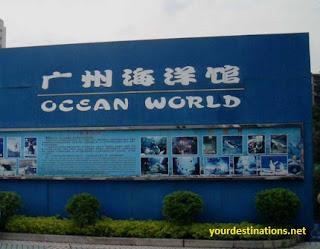 Guangzhou Ocean World