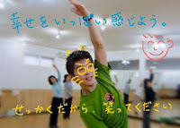 https://blog-imgs-112.fc2.com/s/a/w/sawayaka99/pose03a33.jpg