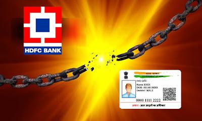 How to Unlink Aadhaar from HDFC Bank Account