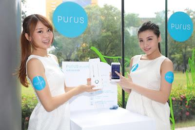鴻海創星物聯推個人用空氣清淨機,目標年銷售十萬台