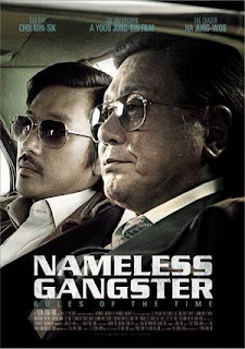 Sitges 2012 - Crítica de Nameless Gangster: Rules of the Time