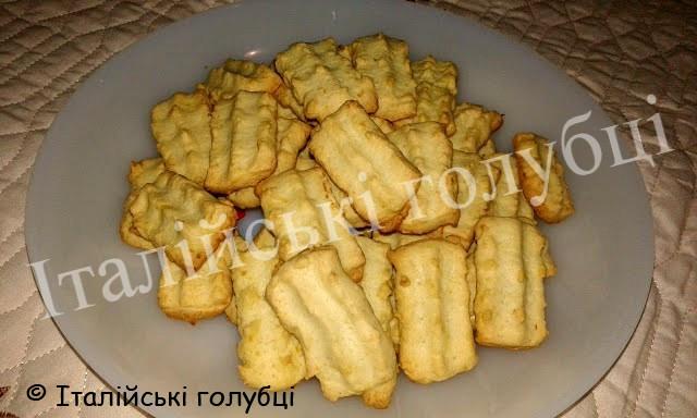 печиво кукурузка