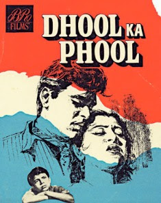 Dhool Ka Phool Hindi Songs