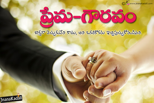 telugu love, love kavithalu in telugu, telugu poetry on love, best love thoughts about love