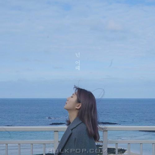 Lee Aram (Jaram Project) – 넌 어때 – Single