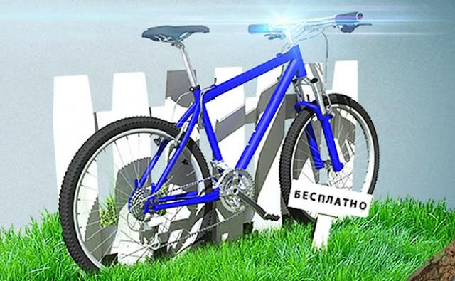 прокат велосипедов бесплатно