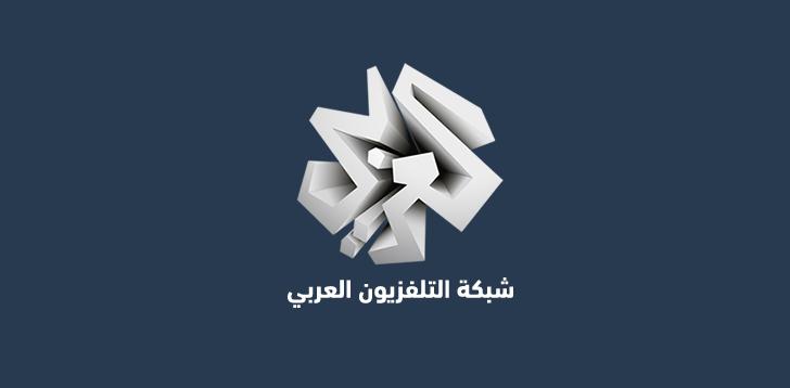 مشاهدة قناة العربى بث مباشر