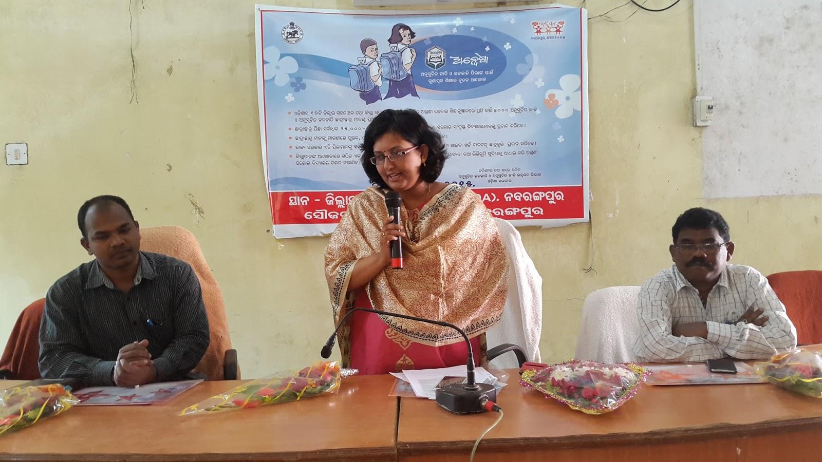 "Rashmita Panda, ""RTI Information Revealed Smart City CEO Rashmita Panda Spent Rs.68Lakh+ For Renovation Of Her Quarter!"""