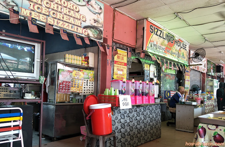 Kedai Makan Jual Air RM1 di Seri Iskandar