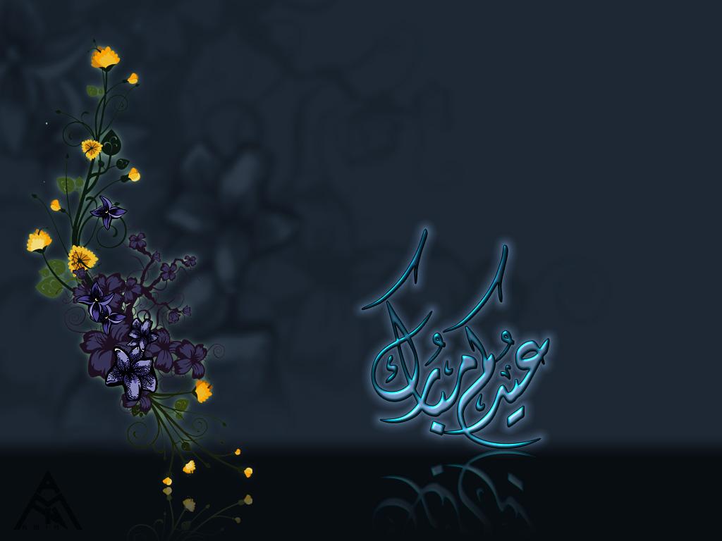 Eid Mubarak Hd Wallpapers Eid Greetings Wallpapers And